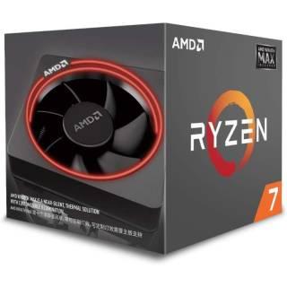 AMD Ryzen ™ 7 2700 MAX | asta online sicura e affidabile su Baazr