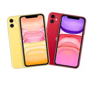 Apple iPhone 11 (64GB) - Rosso o Giallo | asta online sicura e affidabile su Baazr