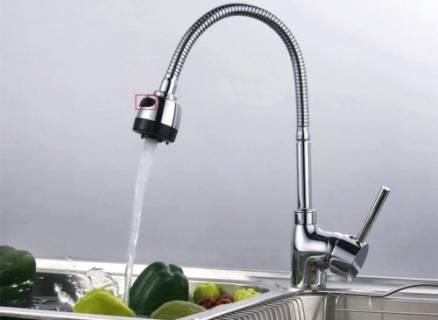 Baazr - Rubinetto cucina monocomando a Canna alta Flessibile