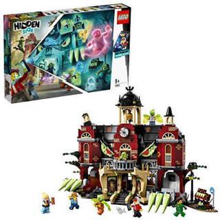 LEGO - Hidden Side Il Liceo Stregato di Newbury - Set di Costruzione per la Realtà Aumentata - 70425   Asta online sicura e affidabile su Baazr