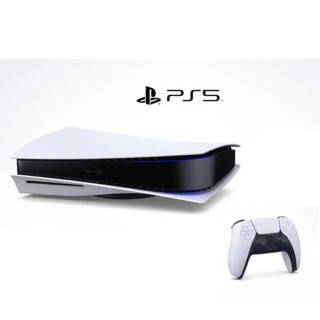 PlayStation 5 | Asta online sicura e affidabile su Baazr